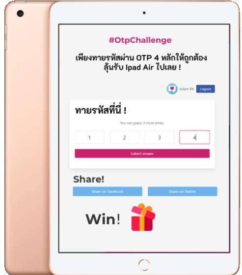 Thai-SMS-OTP-Challenge
