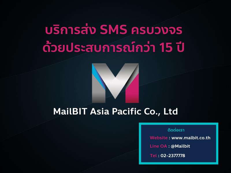 Contact MailBIT